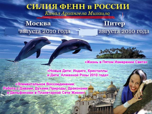 Poster_moscow-piter.jpg