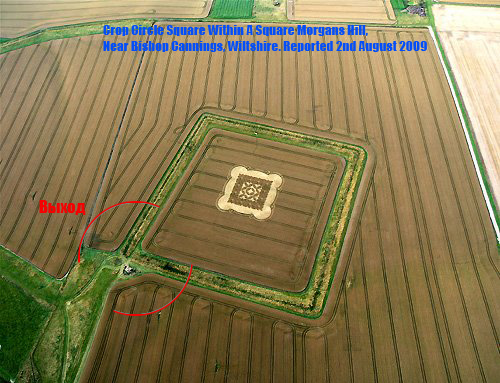 Crop Circle Square Within A Square Morgans Hill, Near Bishop Cannings, Wiltshire2.jpg