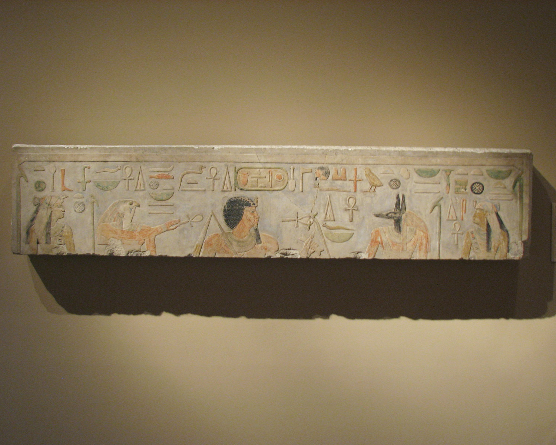 amenemhat1-l.jpg
