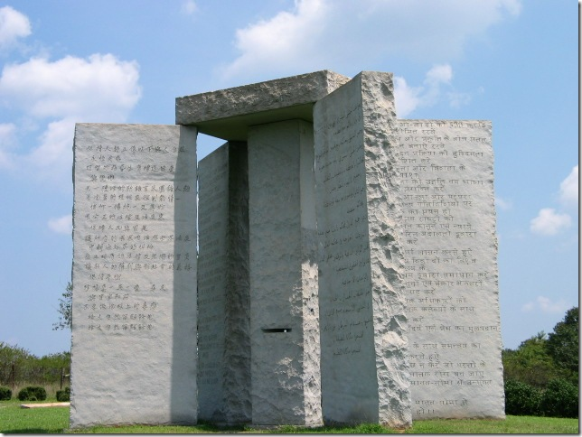 georgia_guidestones_3.jpg