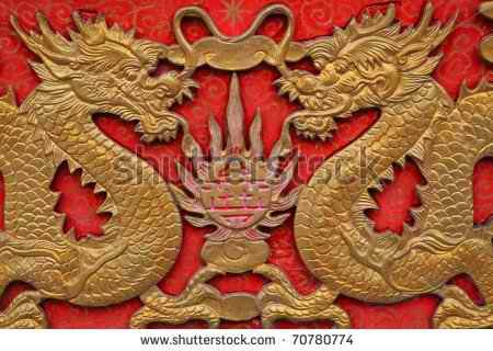 stock-photo-chinese-dragon-with-red-background-70780774.jpg